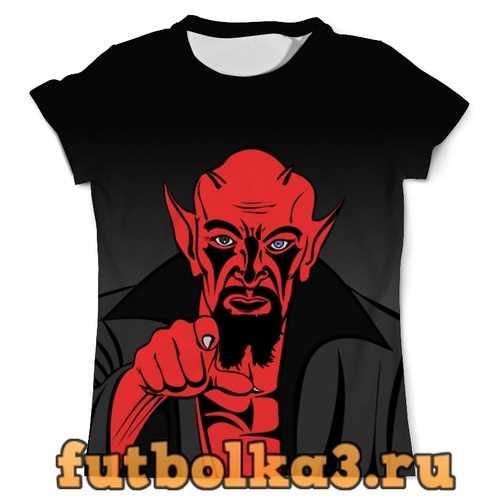 Футболка Сатана мужская