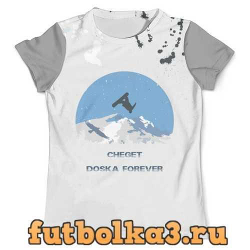 Футболка СHEGET DOSKA FOREVER мужская