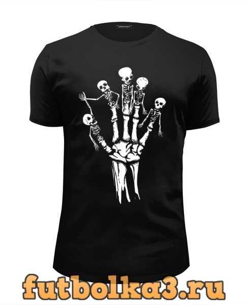 Футболка Skeleton Art мужская