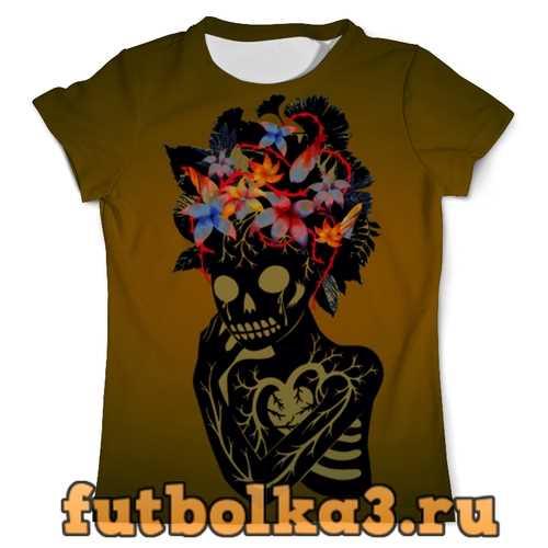 Футболка Skull Art мужская