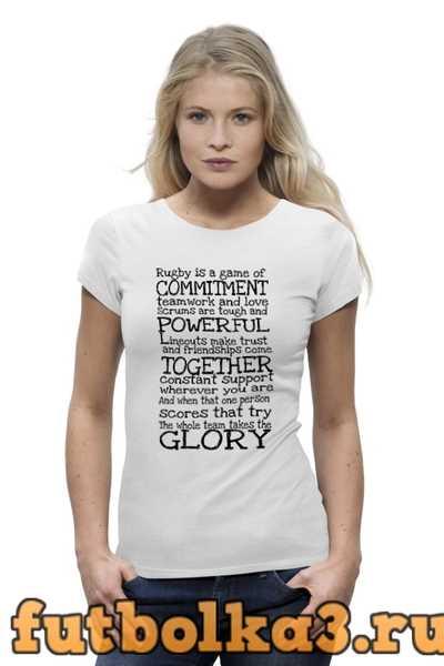 Футболка Слаженность, мощь, братство, команда женская