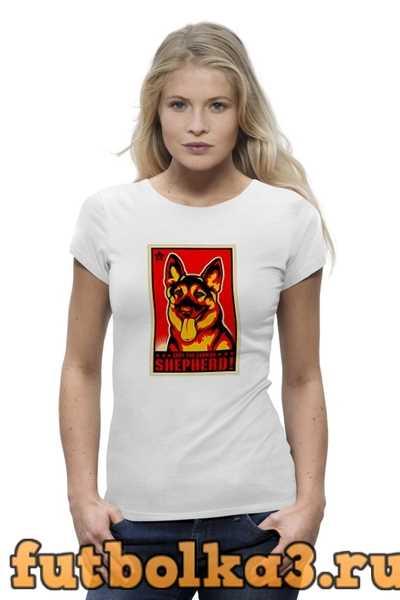 Футболка Собака: GERMAN SHEPHERD женская