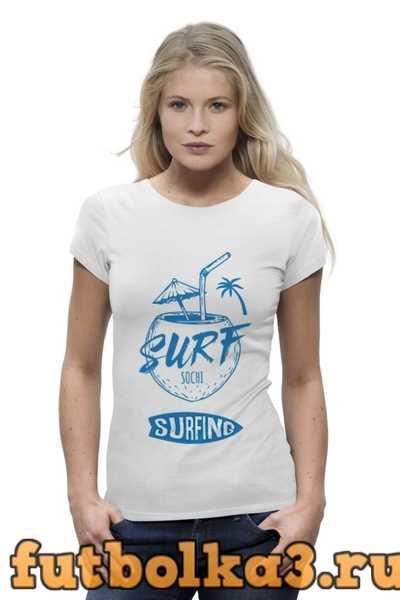 Футболка Сочи серфинг женская