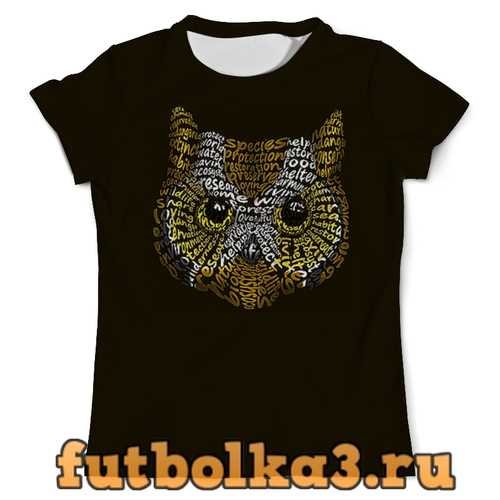 Футболка Сова арт мужская