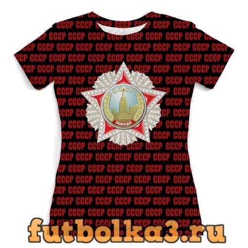 Футболка Советский Союз женская