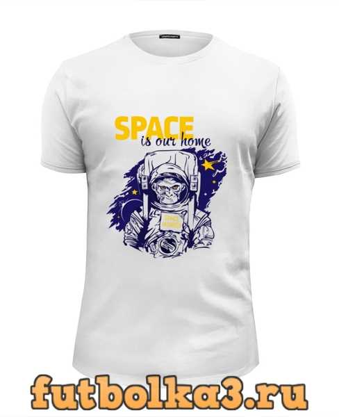 Футболка space is our home мужская