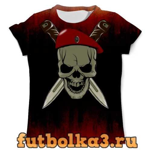 Футболка СПЕЦНАЗ мужская