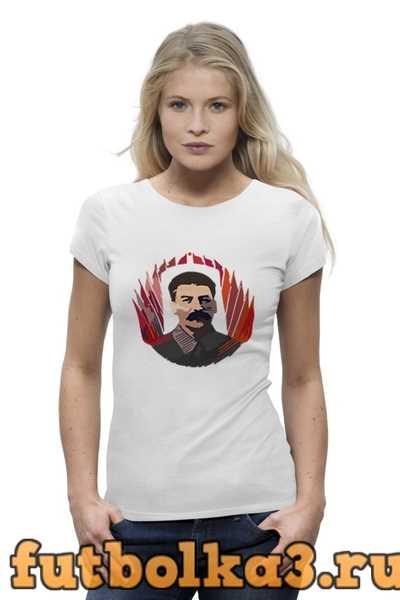 Футболка Сталин женская