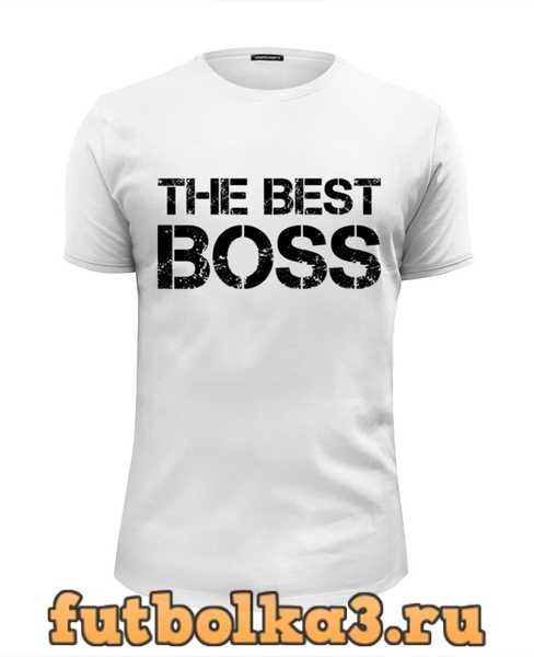 Футболка The best boss ever мужская