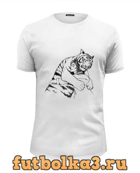 Футболка Tiger hugs мужская