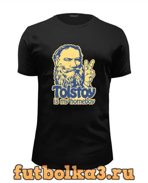 Футболка Толстой мой Кориш! мужская