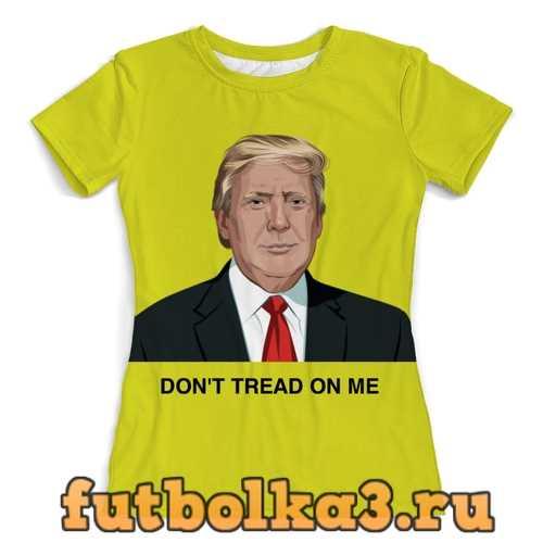 Футболка Trump. Dont tread on me. Дональд Трамп женская