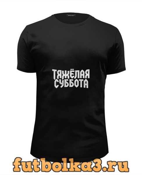 Футболка Under bar t-shirt мужская