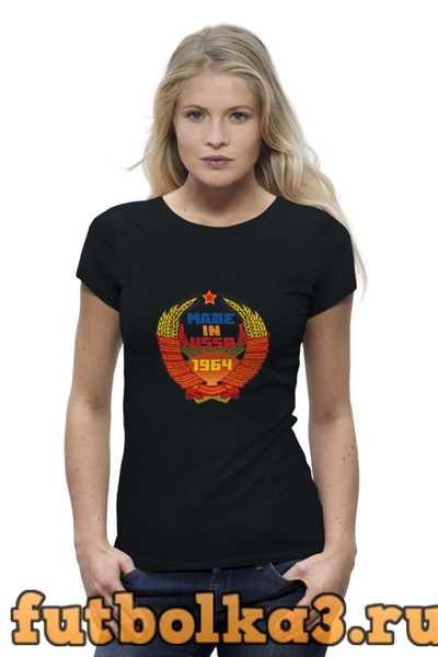 Футболка USSR 1964 женская