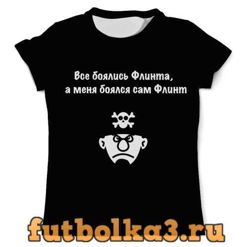Футболка Весёлый Роджер мужская