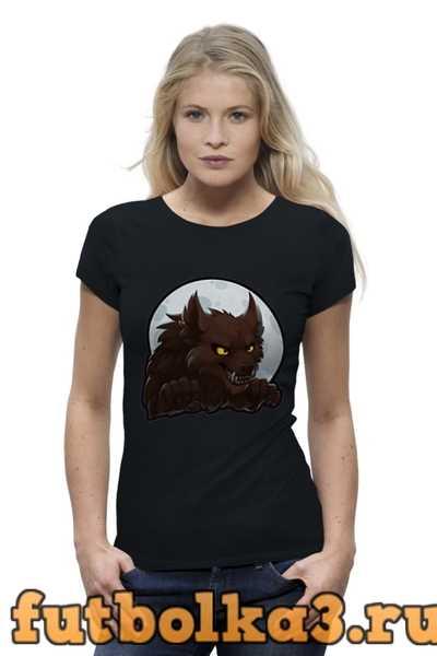 Футболка Werewolf женская
