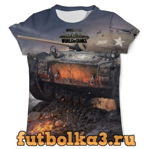 Футболка World of Tanks мужская
