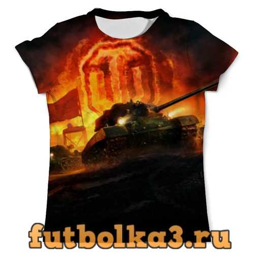 Футболка Worlds Of Tanks мужская