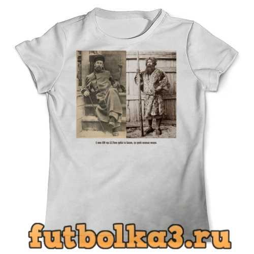 Футболка Я люблю Чехова.Всё прекрасно. мужская