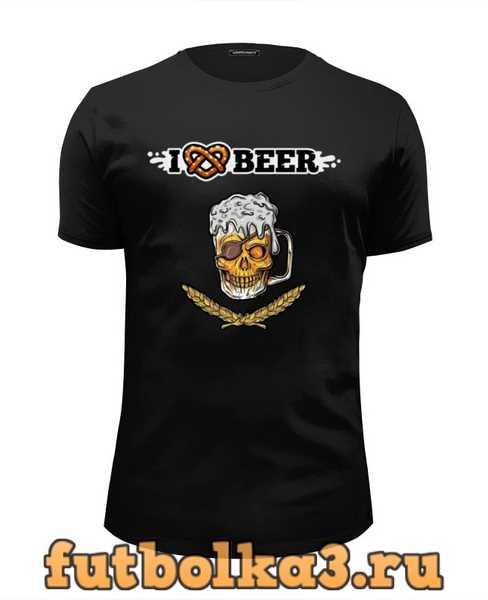 Футболка Я люблю пиво мужская