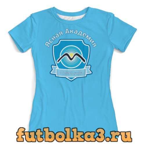 Футболка Ясная Академия с 1998 женская