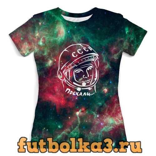 Футболка Юрий Гагарин женская