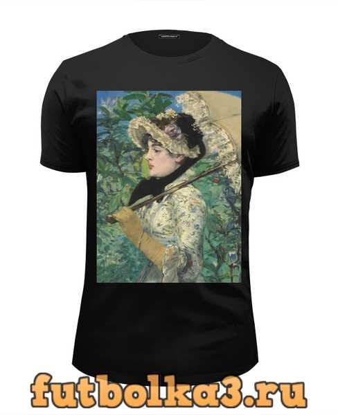 Футболка Жанна (Весна) (картина Эдуарда Мане) мужская