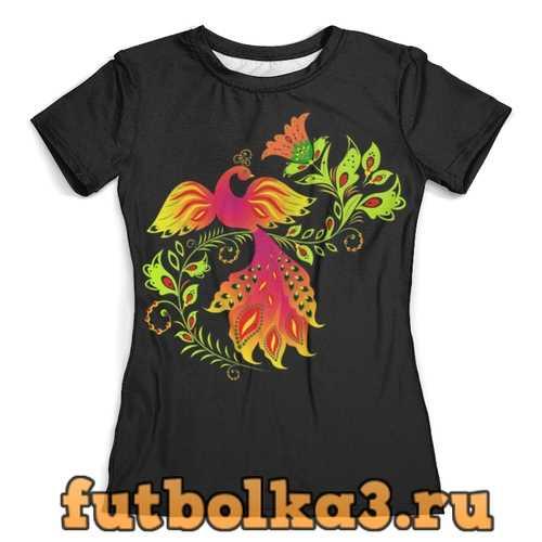 Футболка Жар птица жен�ка�