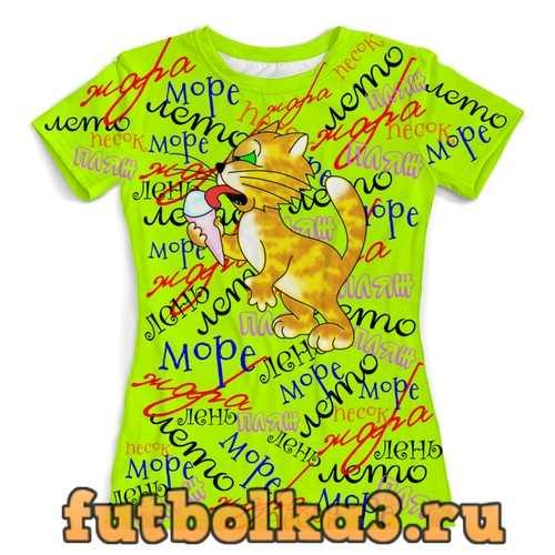 Футболка Жаркое лето женская