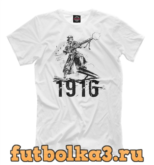 Футболка 1916 мужская