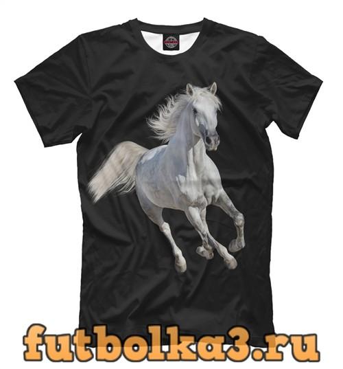 Футболка Белый конь мужская