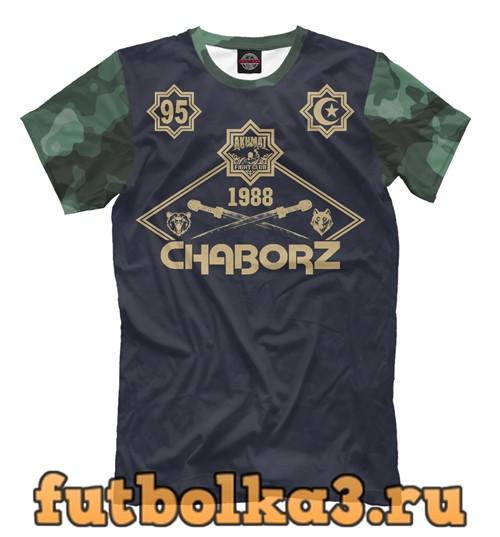 Футболка Chaborz akhmat fight club мужская