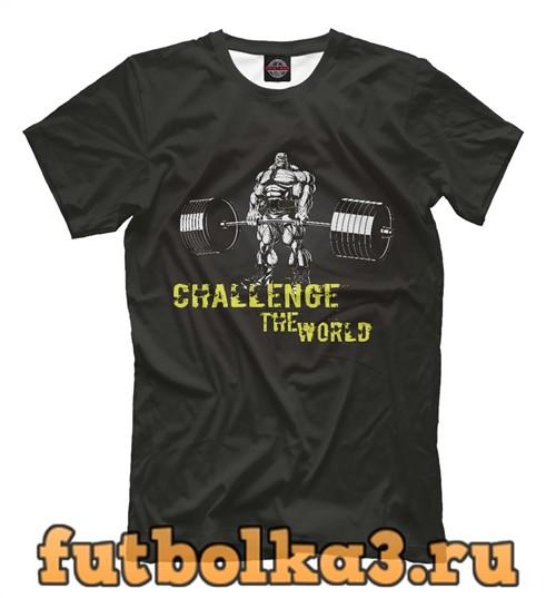 Футболка Challenge мужская