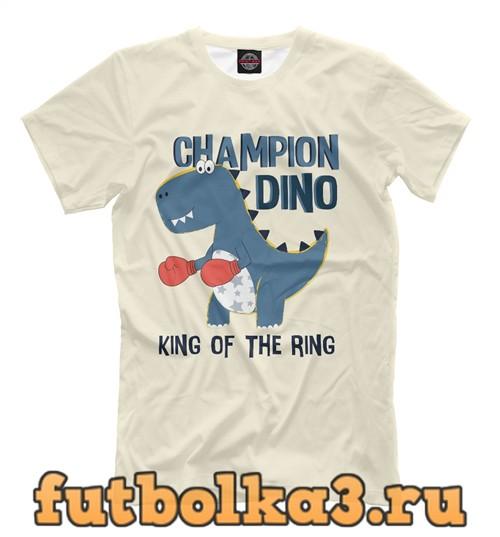 Футболка Champion dino, king of the rin мужская