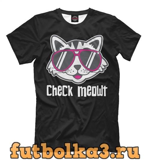 Футболка Check meowt мужская