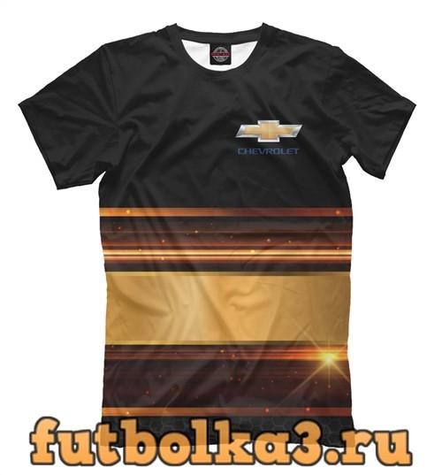 Футболка Chevrolet gold мужская