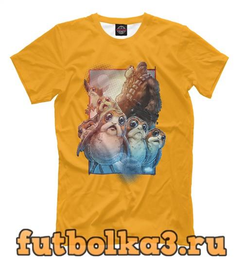 Футболка Chewbacca and the porgs мужская