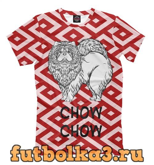 Футболка China chow chow мужская