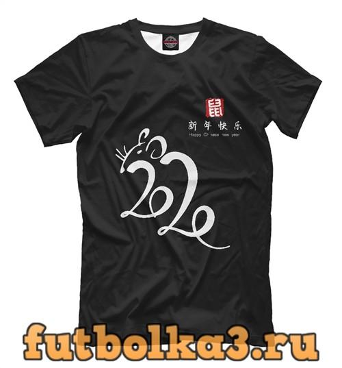 Футболка Chinese mouse year мужская