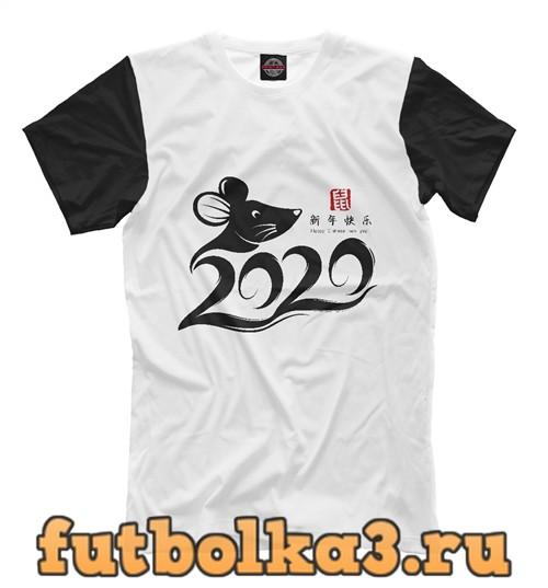 Футболка Chinese new year`20 мужская
