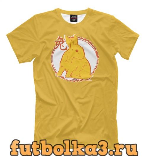 Футболка Chinese rabbit мужская