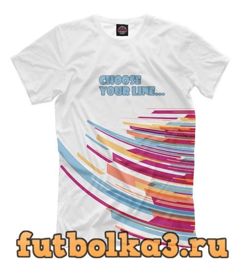 Футболка Choose your line мужская