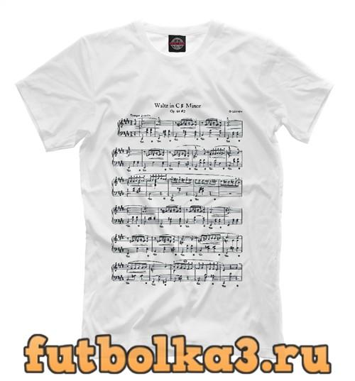 Футболка Chopin мужская
