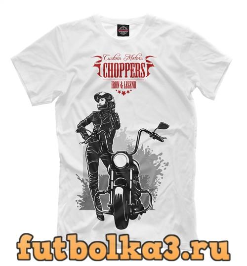 Футболка Choppers мужская