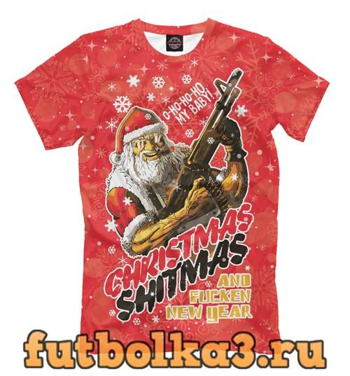 Футболка Christmas shitmas мужская