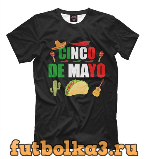 Футболка Cinco de mayo мужская