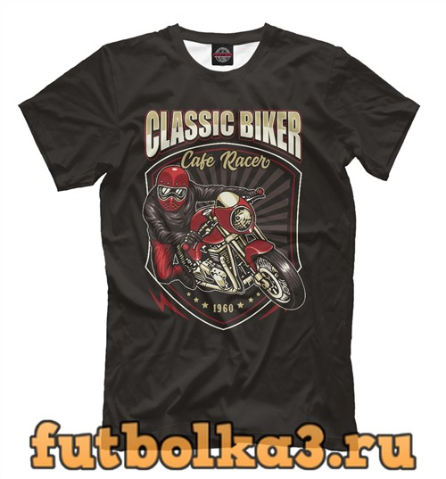 Футболка Classic biker мужская