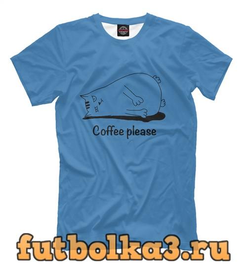 Футболка Coffe please мужская