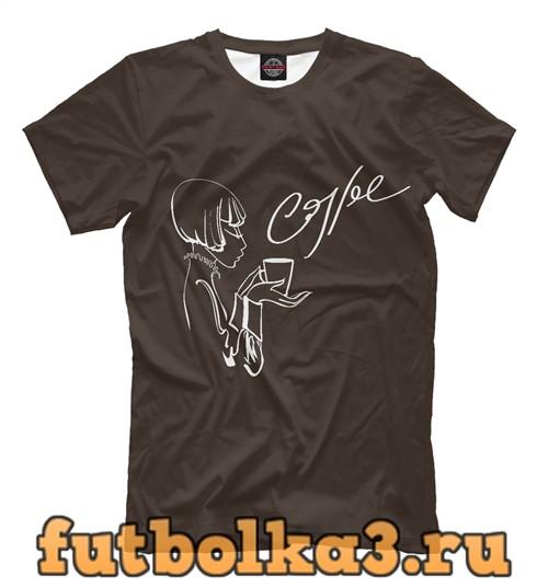 Футболка Coffee break мужская