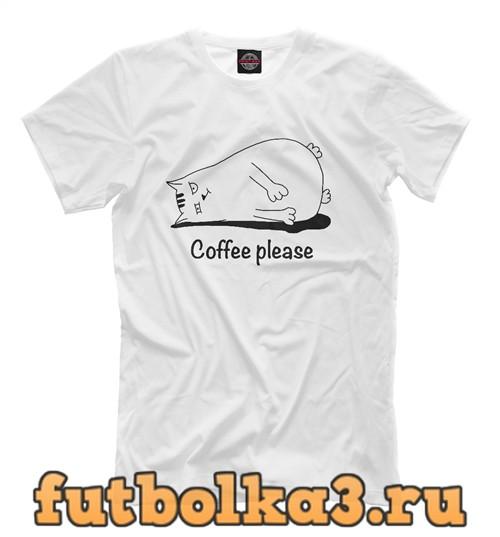 Футболка Coffee please мужская